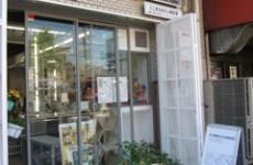 湘南サポステの分室オープン!