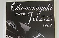 Jazz Live スタッフ出演第二弾