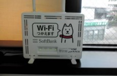☆Wi-Fi使えます☆