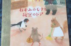 湘サポからのおすすめ本